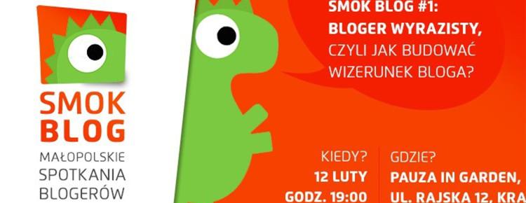 smok blog