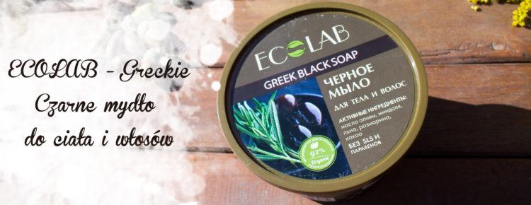 czarne greckie mydlo do ciala i wlosow ecolab-1