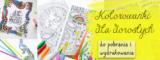 Kolorowanki dla dorosłych za darmo do pobrania i wydrukowania.